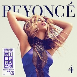 Beyonce 4 Japan Limited Edition